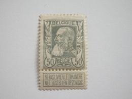 Sevios / Belgie / **, *, (*) Or Used - Belgique
