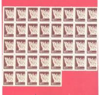 Bulgaria / Bulgarien  Michel #  1047 **  37-er Bogen - Unused Stamps
