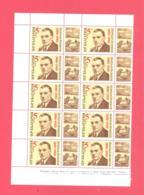 Bulgaria / Bulgarien  Michel #  2929 ZF **  10-er Bogen - Unused Stamps