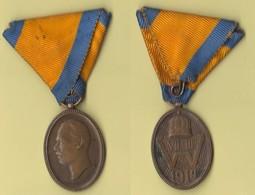 Albania Principe Guglielmo Di Wied 1914 SHQIPERIA Albanien Medaille Medaglia Wilhelm Von Wie - Autres Pays