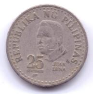 PHILIPPINES 1982: 25 Sentimos, KM 227 - Philippines
