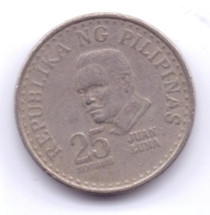 PHILIPPINES 1981: 25 Sentimos, KM 227 - Philippines