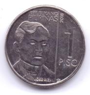 PHILIPPINES 2018: 1 Piso, KM 300 - Philippines