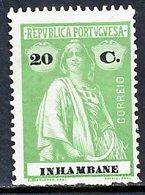 !■■■■■ds■■ Inhambane 1914 AF#82* Ceres 20 Centavos (x5013) - Inhambane