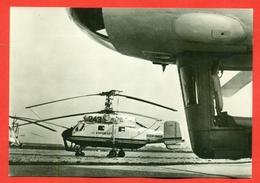 GDR 1970. Ka-25 K. - Elicotteri
