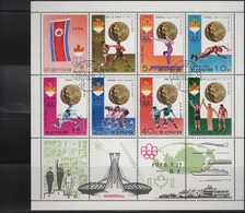 JO76-E/L1 - COREE DU NORD Feuillet De 8 Val. Obl. Jeux Olympiques De Montréal 1976 - Corée Du Nord