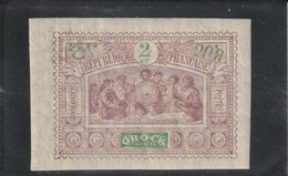 OBOCK  1894 Papier Quadrillé  N° 48* - Obock (1892-1899)