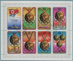 JO76-E/L4 - COREE DU NORD BF Obl. Médailles Aux Jeux Olympiques De Montréal 1976 - Corée Du Nord