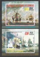 Equatorial Guinea 1972 Year , Used 2 Blocks  Ships - Guinea Equatoriale