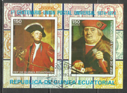 Equatorial Guinea 1974 Year , Used Block Painting - Guinea Equatoriale