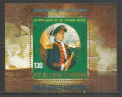 Equatorial Guinea 1975 Year , Used Block - Guinea Equatoriale