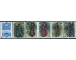 Ref. 4672 * MNH * - UZBEKISTAN. 2001. TYPICAL COSTUMES . TRAJES TIPICOS - Non Classificati