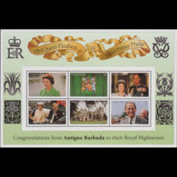 ANTIGUA 1997 - Scott# 2069 Sheet-Gold Wedding MNH - Antigua Und Barbuda (1981-...)