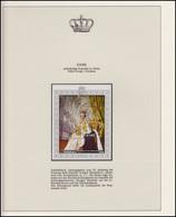 Zaire Jubiläum Elizabeth II. Krönungszeremonie Krone Reichsinsignien, Block ** - Case Reali