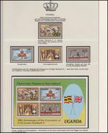 Uganda Jubiläum Elizabeth II. Krönung & Wappen, 4 Marken Mit Aufdruck + Block ** - Case Reali