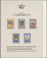 Antigua Jubiläum Elizabeth II. Krönungszeremonie, 5 Marken ** - Case Reali