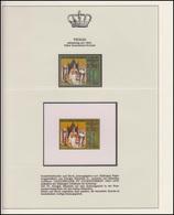 Tschad Jubiläum Elizabeth II. Krönung Mit Aufdruck, Marke & Block UNGEZÄHNT ** - Case Reali