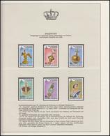 Malediven Jubiläum Elizabeth II. Krönungssymbole & Portrait, 6 Marken ** - Case Reali