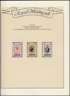 Lesotho: Royal Wedding 1981 Lady Diana & Charles, Satz Ungezähnt ** Auf 1 Blatt - Royalties, Royals