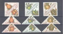 Gabon  Michel #  D 34 - 36 **  (4 X) - Gabun (1960-...)