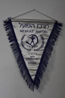 SPORT Merkaz Hapoel Wimpel Fanion Flag Israel - Habillement, Souvenirs & Autres