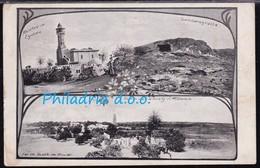 Lydda, Mosque, Austrian Administration, Mailed - Palestine