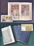 Chine Hongrie 2003 Cartes Maximum Emission Commune Livres Ancients China Hungary Joint Issue Maxicards Ancients Books - Emissions Communes