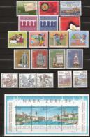 Suisse, Helvetia 1984 Année Complète MiNr.1265/1279 -Yvert 1194/1216 Postfrisch/MNH/** - Luxe - Svizzera
