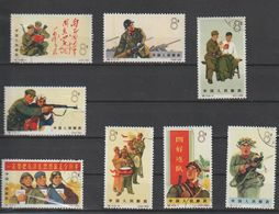 Chine.. China. 1965.  People's Liberation Army. C.T.O. - Used Stamps