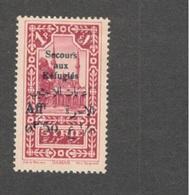 SYRIA...1926:Yvert 170mh* - Syria (1919-1945)