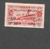 SYRIA...1926:Yvert 172mnh** - Syria (1919-1945)