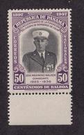 Panama - 1948 - Sc 362 - Maximino Walker - MNH - Panamá