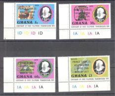 Ghana  Michel #  694 - 97 **  Eckrand - Ghana (1957-...)