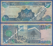 LEBANON LIBAN 1000 Livres 1988 RUINS And MODERN BUILDING - Libano
