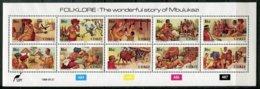 Ciskei Mi# 131-40 Zylinderbogen Postfrisch/MNH Controls - Fairytales, Story, Folklore - Ciskei