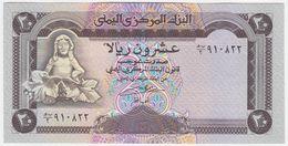 Yemen Arab Rep P 25 - 20 Rials 1995 - UNC - Yemen