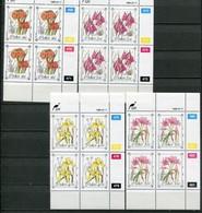 Ciskei Mi# 127-30 Zylinderblöcke Postfrisch/MNH Controls - Flora Flowers - Ciskei