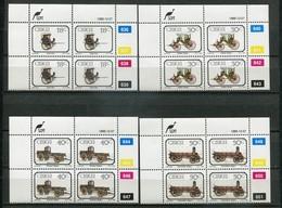 Ciskei Mi# 162-5 Zylinderblöcke Postfrisch/MNH Controls - Coaches - Ciskei