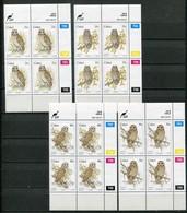 Ciskei Mi# 183-6 Zylinderblöcke Postfrisch/MNH Controls - Fauna Birds - Ciskei
