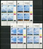 Ciskei Mi#  212-5 Zylinderblöcke Postfrisch/MNH Controls - Weather, Cloud Formations - Ciskei