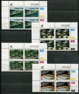 Ciskei Mi#  224-7 Zylinderblöcke Postfrisch/MNH Controls - Tourism, Hotels - Ciskei