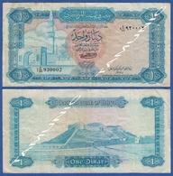 LIBYA 1 Dinar 1972 GATE,MINARET And HILLTOP FORTRESS - Libië