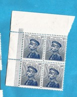 1 SERB  1914 , 1911 SERBIA SRBIJA KOENIG PETAR-I  LUXS  MNH - Serbia