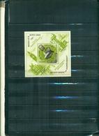 ADEN QU'AITI STATE IN HADHRAMAUT J.O. MEXICO 1 BF NEUF A PARTIR DE 1.50  EUROS - Summer 1968: Mexico City