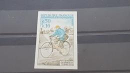 LOT503113 TIMBRE DE FRANCE NEUF** LUXE NON DENTELE N°1710 - France