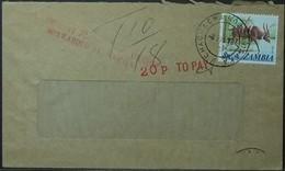 Zambia - Taxed Cover To England 1978 Fauna 8n Solo Chachacha Road - Zambia (1965-...)