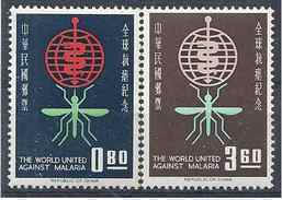 1962 FORMOSE TAIWAN 401-2 ** Paludisme - 1945-... Republic Of China