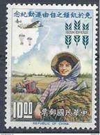 1963 FORMOSE TAIWAN 431** Campagne Contre La Faim, Blé, Avion, Parachute, Tracteur - 1945-... Republic Of China