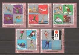 Yemen YAR 1970 Mi 1269-1273 MNH GERMAN WINNERS SUMMER OLYMPICS - Unclassified