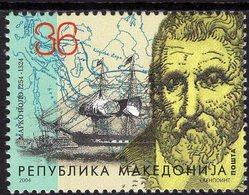 Macedonia - 2004 - Marco Polo - 750th Birth Anniversary - Mint Stamp - Mazedonien